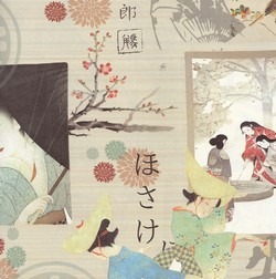 PAPEL DECORACION GEISHA 70x100